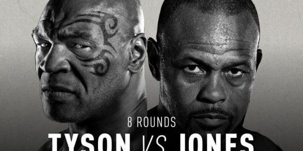 Volvio Tyson!