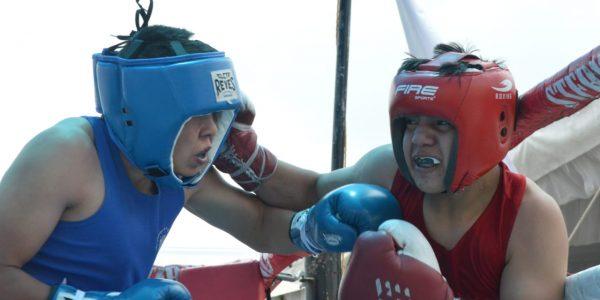 Boxeo Amateur UMBE